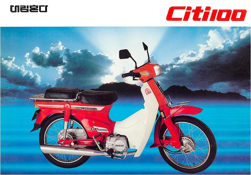 Citi Honda scooter - advertisement.